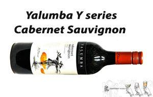 best cabernet sauvignon, top five cabernet sauvignons