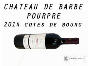 COTES DE BOURG | BORDEAUX WINE | LIGHTFOOT WINES