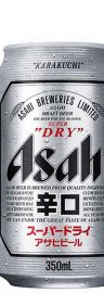 asahi lager | beer delivery | lightfoot wines